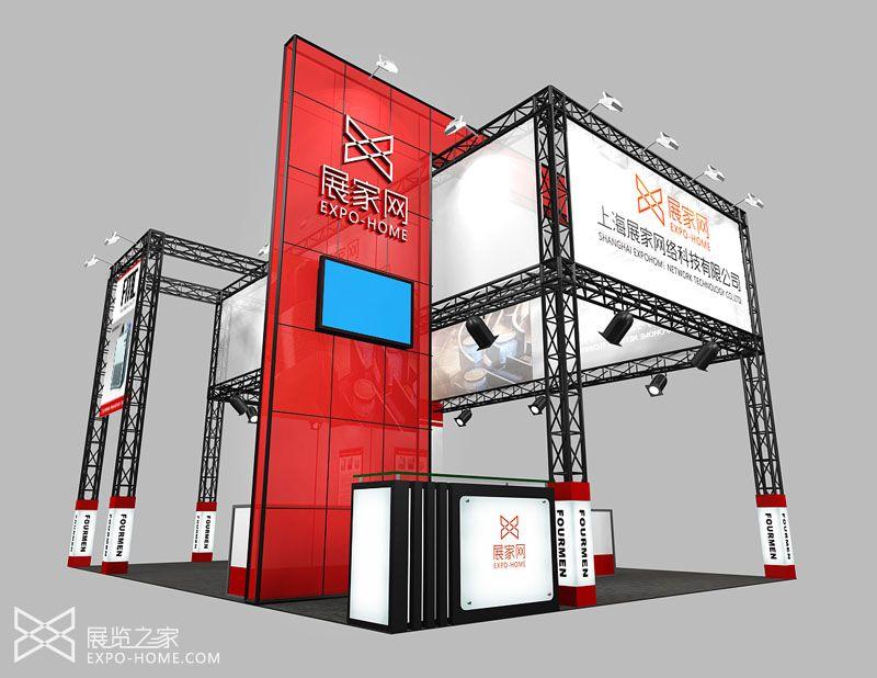 绗架结构展台设计 工程工业机械展会 48平米图片